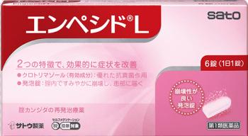 エンペシドL6錠…佐藤製薬