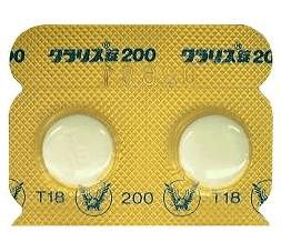 クラミジアの治療薬 クラリス錠200
