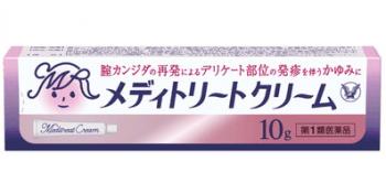 メディトリートクリーム10g…大正製薬
