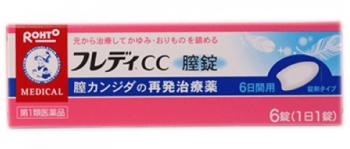メンソレータムフレディCC膣錠6錠…ロート製薬