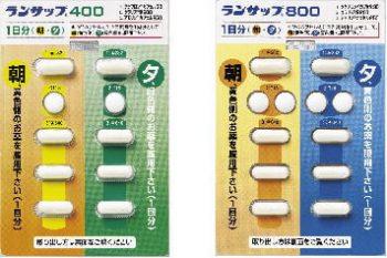 ピロリ菌除菌の薬の費用