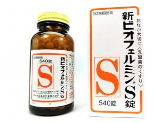 下痢がひどいようならばビオフェルミンなどの整腸剤を一緒に処方してもらう