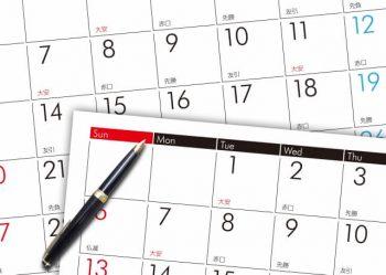 カレンダーのサンプル
