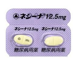 アログリプチン安息香酸塩(ネシーナ)