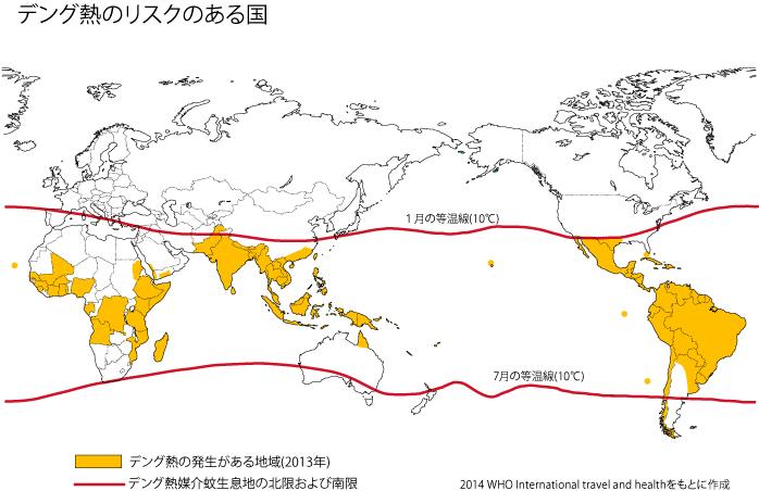デング熱のリスクのある国の地図