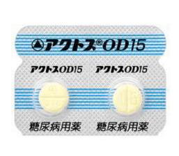 ピオグリタゾン塩酸塩(アクトス)