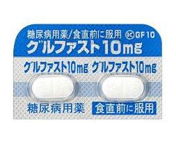 ミチグリニドカルシウム水和物(グルファスト)