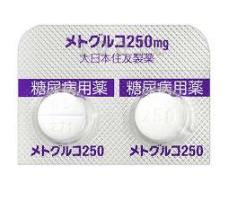 メトホルミン塩酸塩(メトグルコ、グリコラン)