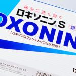 痛風発作の時の痛み止めにロキソニンやインドメタシンは効く?コルヒチンについても説明