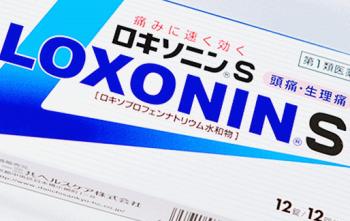 痛風発作の時の痛み止めにロキソニンやインドメタシン