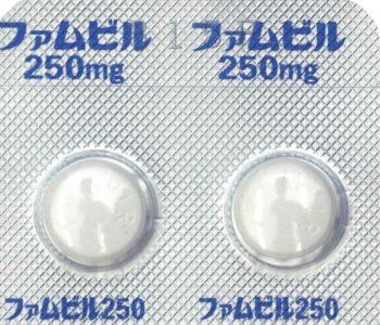 ファムビル錠剤