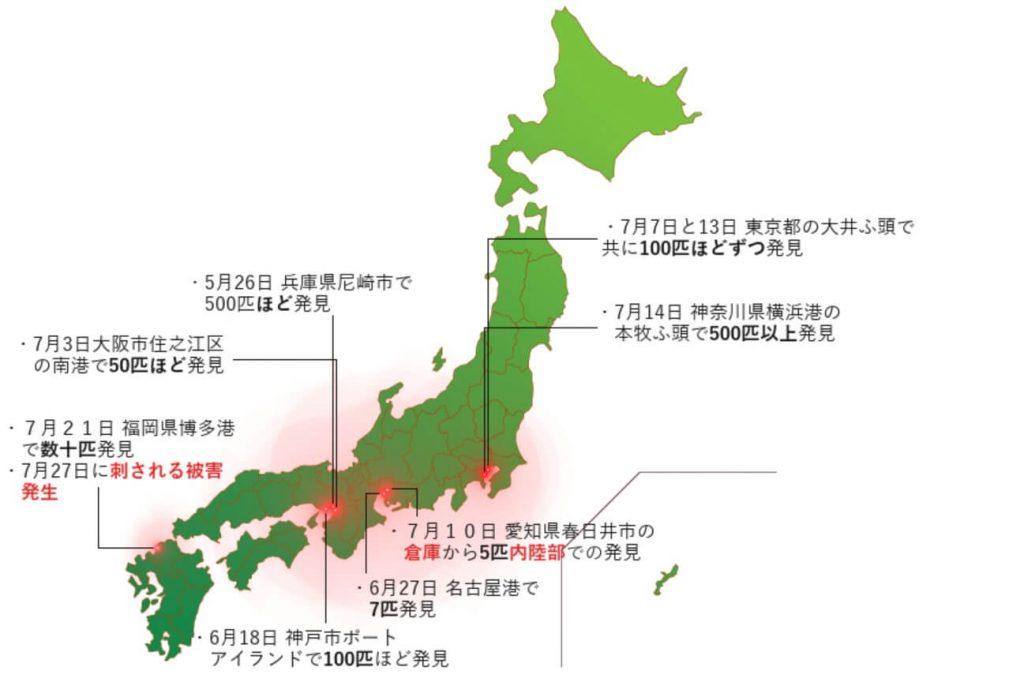 日本国内でのヒアリの発生場所